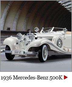 Die-Cast Mercedes