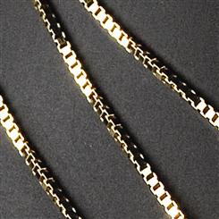 Gold Baby Box Chain