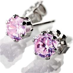 Sterling Silver Pink Perfection Diamond<em>Aura</em>&reg; Stud Earrings