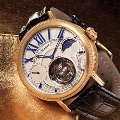 Stauer Bravura 17-Jewel Tourbillon