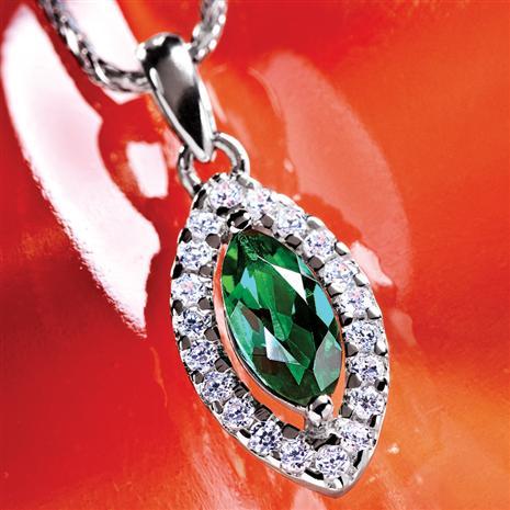 Marquesa Scienza Emerald & DiamondAura Pendant