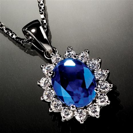 Royal Proposal Scienza® Sapphire Necklace