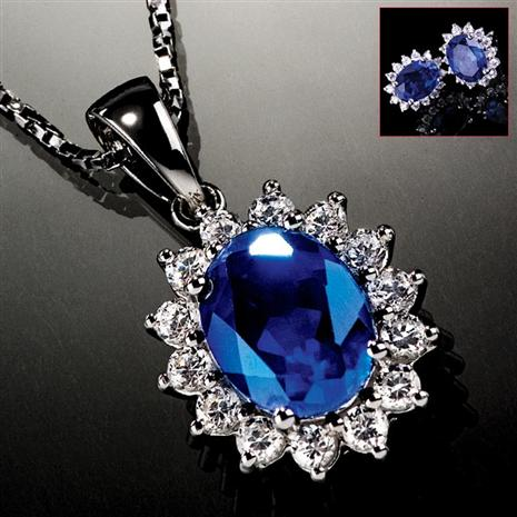 Royal Proposal Scienza® Sapphire Necklace and Earrings