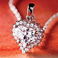 DiamondAura® True Heart Pendant