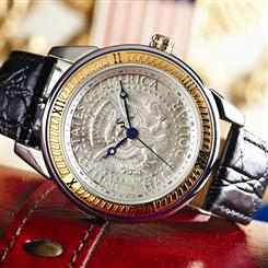 Stauer Executive Half Dollar Watch
