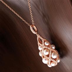 Lattice Freshwater Pearl & DiamondAura® Chain