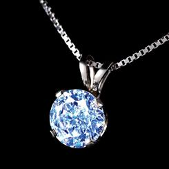 DiamondAura® Solitaire Necklace