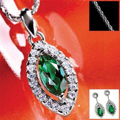Scienza® Lab-Created Emerald & DiamondAura® Pendant, Chain, Earrings Set