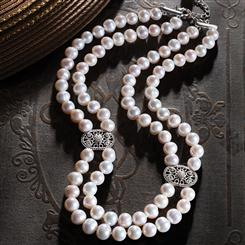 Earlsford Cultured Pearl Necklace