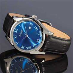 Blue Nautique Watch