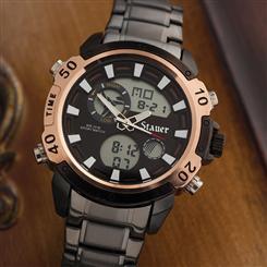 Stauer Fusion Watch