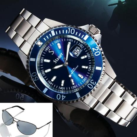 Excursion Dive Watch Plus FREE Flyboy Sunglasses