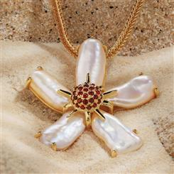 Pearl Flower Pendant & Chain