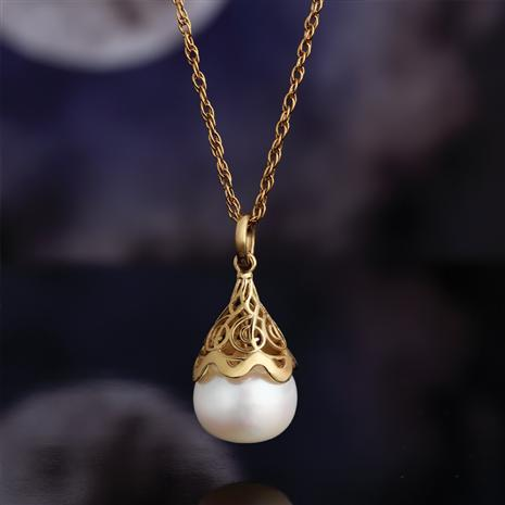 Moonlight Pearl Pendant