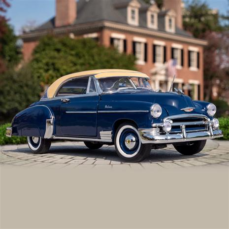1950 Chevrolet Bel Air (Blue)