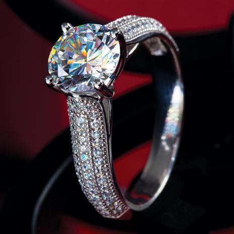 Doccia DiamondAura Platinum-finished Solitaire Ring