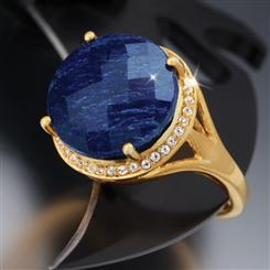 Celestial Gold-finished Sapphire Ring